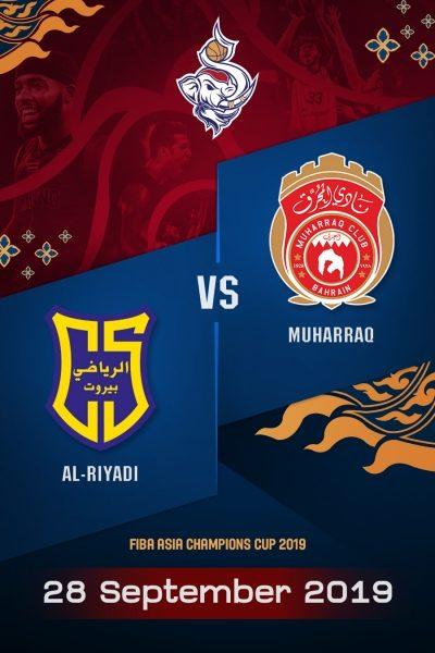 FACC2019 Semi Finals - Al Riyadi VS Muharraq FACC2019 Semi Finals - อัล-ริยาดี VS มูฮารัค