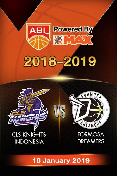 CLS Knights Indonesia VS Formosa Dreamers ซีแอลเอส ไนต์ อินโดนีเซีย VS ฟอร์โมซ่า ดรีมเมอร์ส