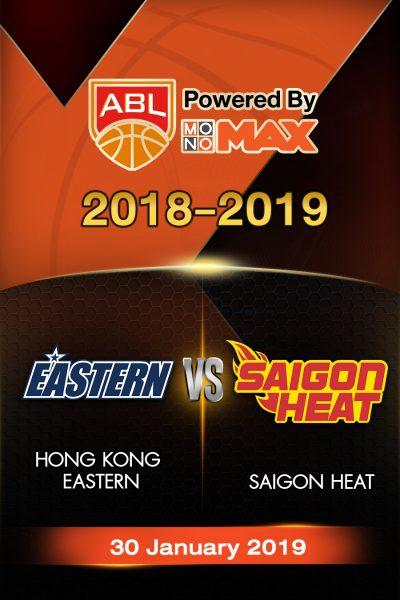 Hong Kong Eastern VS Saigon Heat ฮ่องกง อีสเทิร์น VS ไซ่ง่อนฮีต
