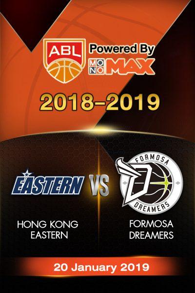 Hong Kong Eastern VS Formosa Dreamers (2019) ฮ่องกง อีสเทิร์น vs ฟอร์โมซ่า ดรีมเมอร์ส 2019