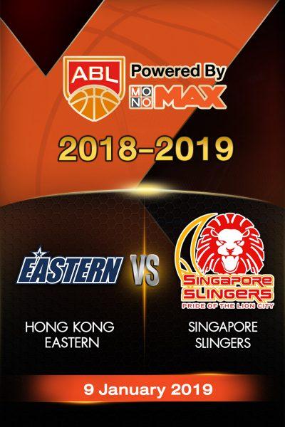 Hong Kong Eastern VS Singapore Slingers ฮ่องกง อีสเทิร์น VS สิงคโปร์ สลิงเกอร์ส