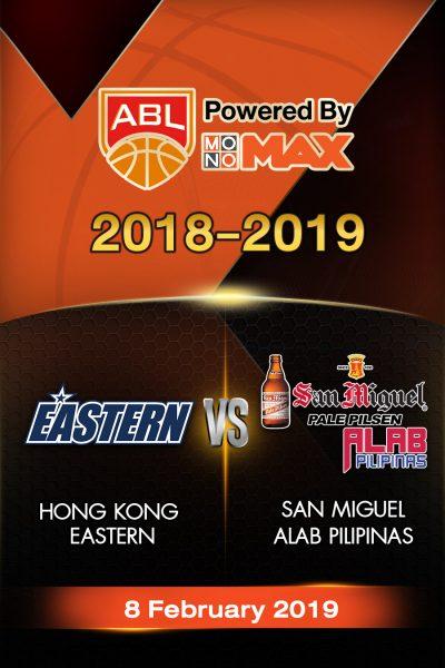 Hong Kong Eastern VS San Miguel Alab Pilipinas ฮ่องกง อีสเทิร์น VS ซาน มิเกล อาลับ พิลิพินาส