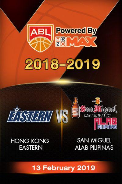 Hong Kong Eastern VS San Miguel Alab Pilipinas (2019) ฮ่องกง อีสเทิร์น VS ซาน มิเกล อาลับ พิลิพินาส