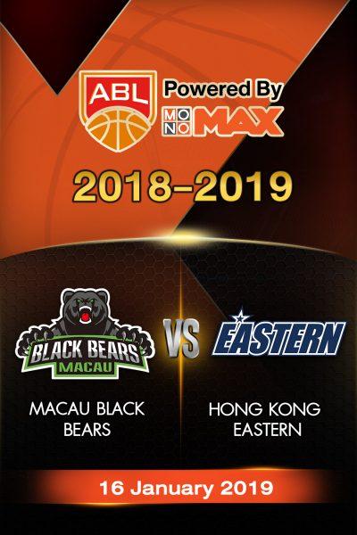 Macau Black Bears VS Hong Kong Eastern มาเก๊า แบล็กแบร์ส VS ฮ่องกง อีสเทิร์น