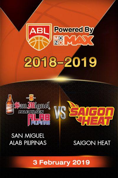 หนัง San Miguel Alab Pilipinas VS Saigon Heat