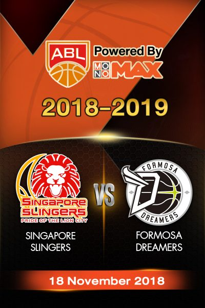 หนัง Singapore Slingers VS Formosa Dreamers
