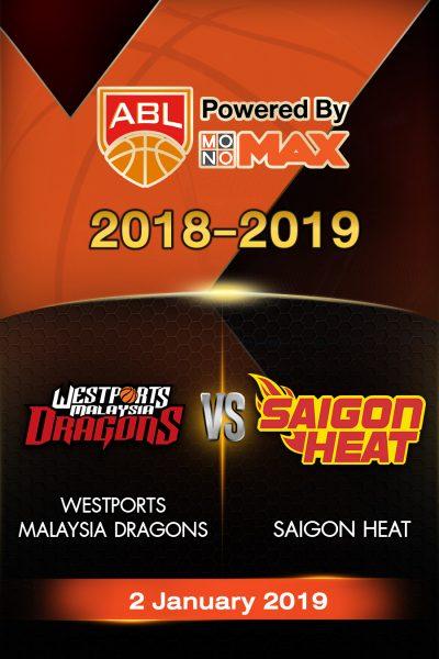 Westports Malaysia Dragons VS Saigon Heat เวสต์พอร์ท มาเลเซีย ดราก้อน VS ไซ่ง่อนฮีต
