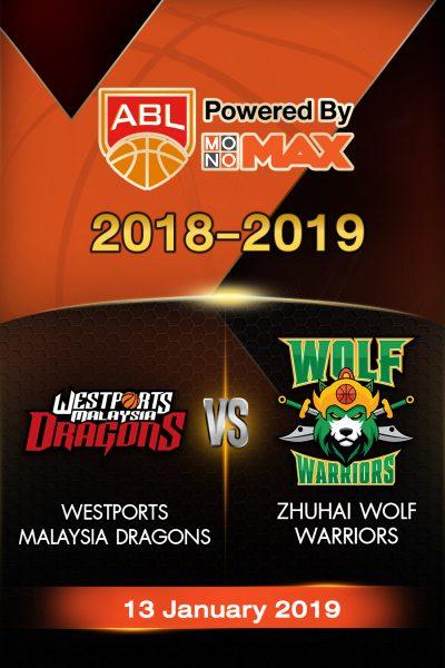 Westports Malaysia Dragons VS Zhuhai Wolf Warriors เวสต์พอร์ท มาเลเซีย ดราก้อน VS วูฟ วอริเออร์