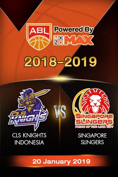 CLS Knights Indonesia VS Singapore Slingers ซีแอลเอส ไนต์ อินโดนีเซีย VS สิงคโปร์ สลิงเกอร์ส