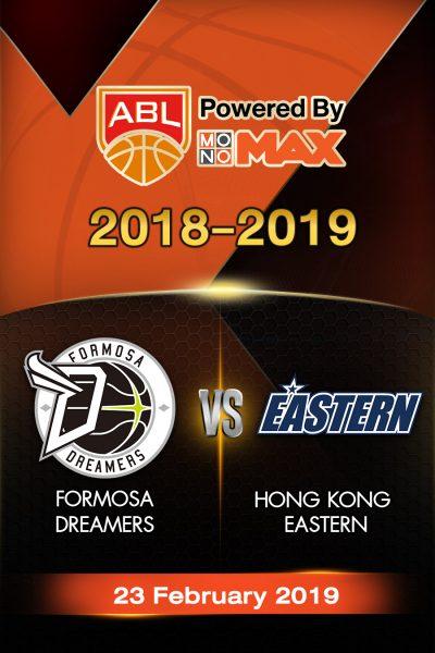 Formosa Dreamers VS Hong Kong Eastern (2019) ฟอร์โมซ่า ดรีมเมอร์ส VS ฮ่องกง อีสเทิร์น