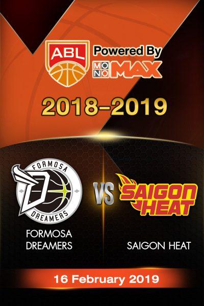 หนัง Formosa Dreamers VS Saigon Heat