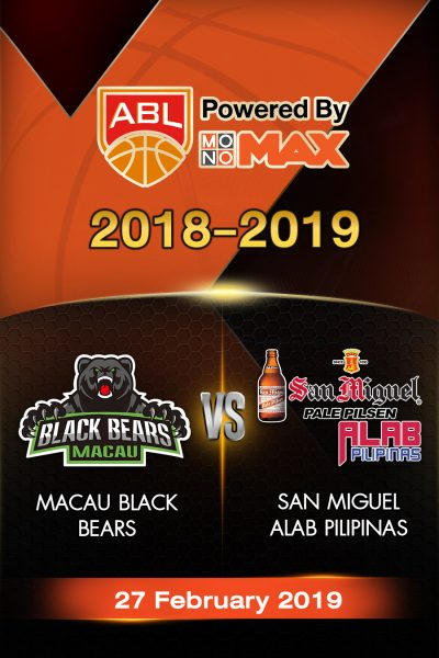Macau Black Bears VS San Miguel Alab Pilipinas มาเก๊า แบล็กแบร์ส VS ซาน มิเกล อาลับ พิลิพินาส