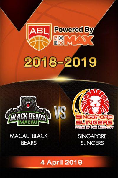 Playoffs - Macau Black Bears VS Singapore Slingers Playoffs - มาเก๊า แบล็กแบร์ส VS  สิงคโปร์ สลิงเกอร์ส