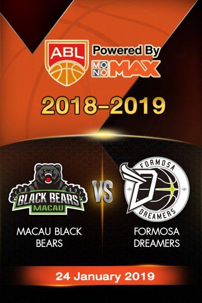 Macau Black Bears VS Formosa Dreamers (2019) มาเก๊า แบล็กแบร์ส VS  ฟอร์โมซ่า ดรีมเมอร์ส
