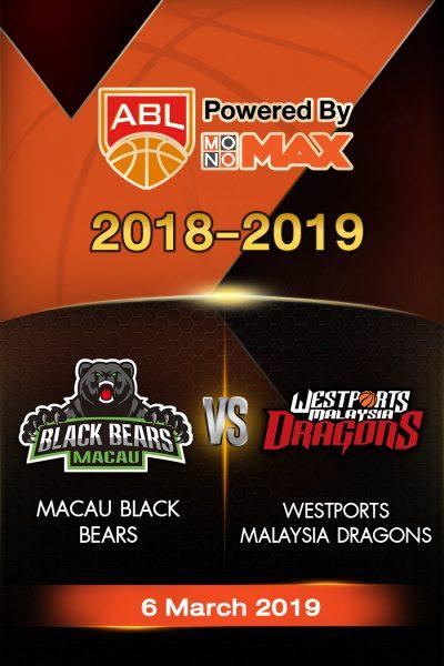 Macau Black Bears VS Westports Malaysia Dragons มาเก๊า แบล็กแบร์ส VS เวสต์พอร์ท มาเลเซีย ดราก้อน