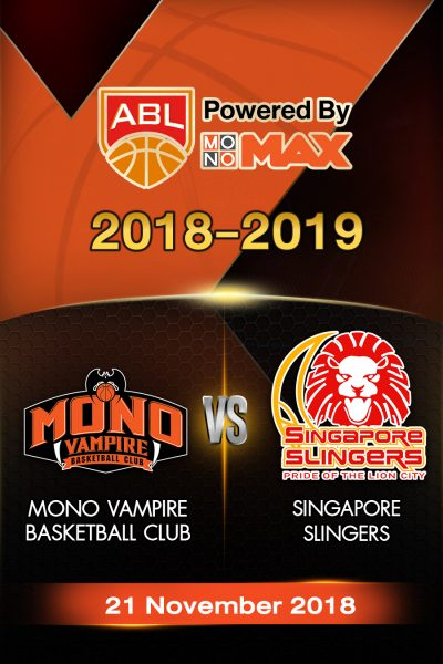 Mono Vampire Basketball Club VS Singapore Slingers โมโน แวมไพร์ vs สิงคโปร์ สลิงเกอร์ส