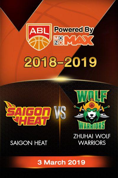 Saigon Heat VS Zhuhai Wolf Warriors ไซ่ง่อนฮีต VS วูฟ วอริเออร์