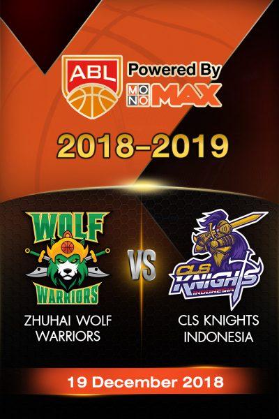 Zhuhai Wolf Warriors VS CLS Knights Indonesia วูฟ วอริเออร์ vs ซีแอลเอส ไนต์ อินโดนีเซีย