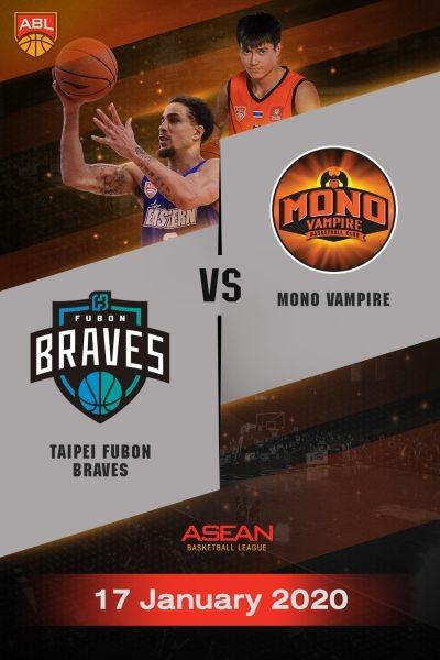ABL 2019-2020 - Fubon Braves VS Mono Vampire Basketball Club (17-01-20) ABL 2019-2020 - ไทเป ฟูบอน เบรฟ VS โมโน แวมไพร์ (17-01-20)