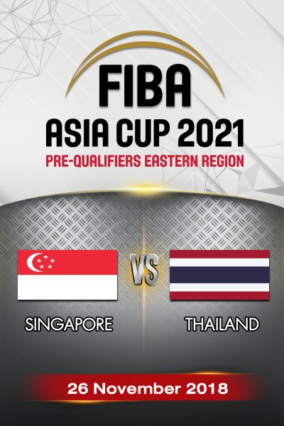 Singapore VS Thailand สิงคโปร์ vs ไทย