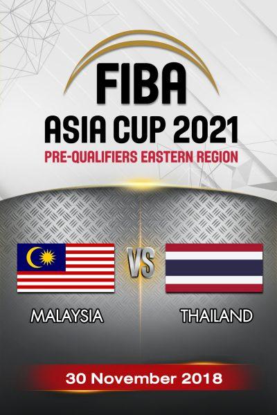 Malaysia VS Thailand มาเลเซีย vs ไทย