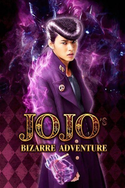Jojo's Bizarre Adventure โจโจ้ โจ๋ซ่าส์ ล่าข้ามศตวรรษ