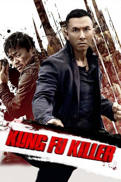 Kung Fu Jungle คนเดือดหมัดดิบ