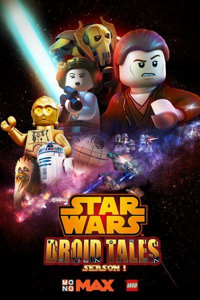 LEGO Star Wars Droid Tales S.01 ตัวต่อเลโก้ สงครามสตาร์วอร์ส ปี 1