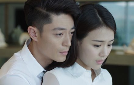 หนัง Love  Me, If You Dare EP.13