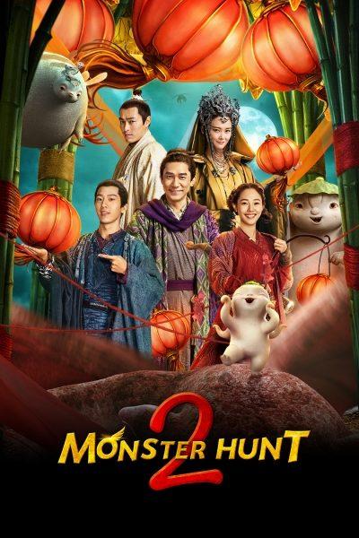 Monster Hunt 2 มอนสเตอร์ฮันท์ 2