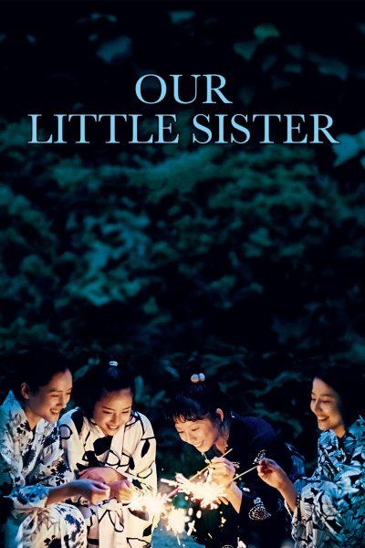 หนัง Our Little Sister เพราะเราพี่น้องกัน