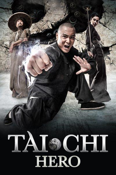 Tai Chi Hero ไทเก็ก หมัดเล็กเหล็กดัน 2