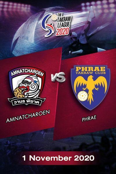 The Takraw League 2020 Amnatcharoen VS Phrae การแข่งขันตะกร้อไทยแลนด์ลีก 2563 อำนาจเจริญ VS แพร่ (1 พ.ย.63)