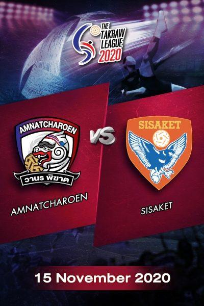 การแข่งขันตะกร้อไทยแลนด์ลีก 2563 อำนาจเจริญ VS ศรีสะเกษ (15 พ.ย.63) The Takraw League 2020 Amnatcharoen VS Sisaket
