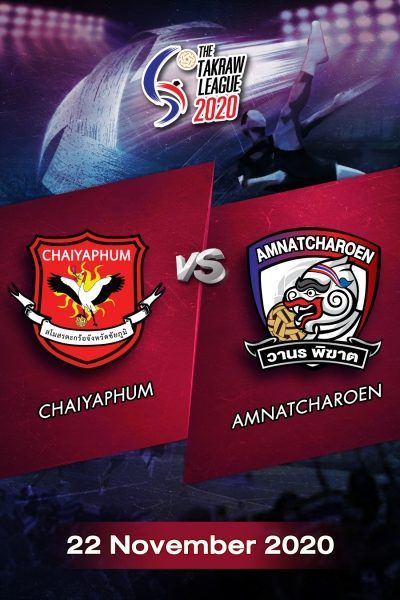 The Takraw League 2020 Chaiyaphum VS Amnatcharoen การแข่งขันตะกร้อไทยแลนด์ลีก 2563 ชัยภูมิ VS อำนาจเจริญ (22 พ.ย.63)