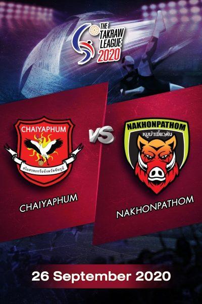 การแข่งขันตะกร้อไทยแลนด์ลีก 2563 ชัยภูมิ VS นครปฐม (26 ก.ย.63) The Takraw League 2020 Chaiyaphum VS Nakhonpathom