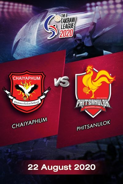 การแข่งขันตะกร้อไทยแลนด์ลีก 2563 ชัยภูมิ VS พิษณุโลก (22 ส.ค.63) The Takraw League 2020 Chaiyaphum VS Phitsanulok