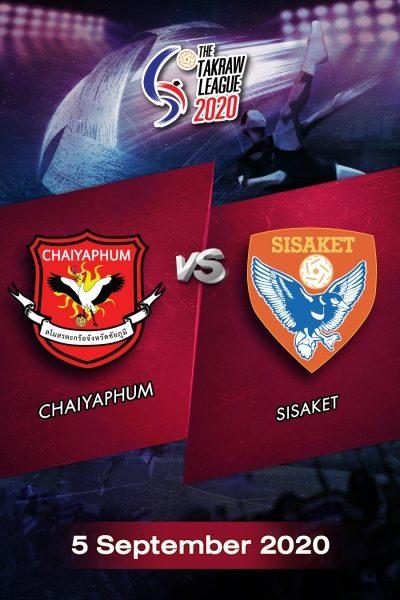 การแข่งขันตะกร้อไทยแลนด์ลีก 2563 ชัยภูมิ VS ศรีสะเกษ (5 ก.ย.63) The Takraw League 2020 Chaiyaphum VS Sisaket