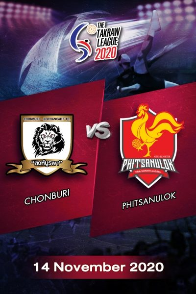 The Takraw League 2020 Chonburi VS Phitsanulok การแข่งขันตะกร้อไทยแลนด์ลีก 2563 ชลบุรี VS พิษณุโลก (14 พ.ย.63)
