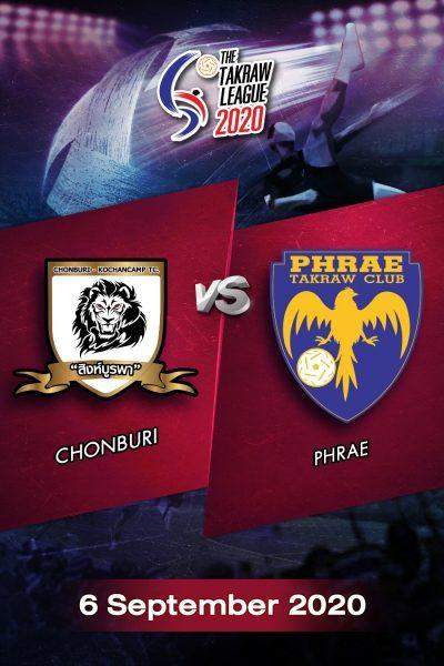 การแข่งขันตะกร้อไทยแลนด์ลีก 2563 ชลบุรี VS แพร่ (6 ก.ย.63) The Takraw League 2020 Chonburi VS Phrae
