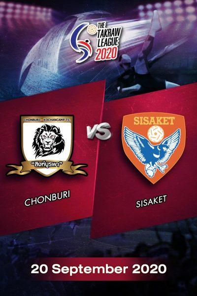 การแข่งขันตะกร้อไทยแลนด์ลีก 2563 ชลบุรี VS ศรีสะเกษ (20 ก.ย.63) The Takraw League 2020 Chonburi VS Sisaket