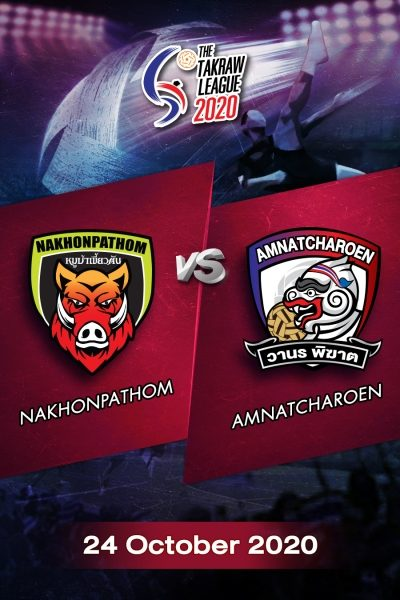 การแข่งขันตะกร้อไทยแลนด์ลีก 2563 นครปฐม VS อำนาจเจริญ (24 ต.ค.63) The Takraw League 2020 Nakhonpathom VS Amnatcharoen