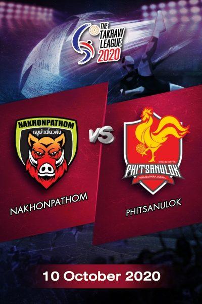 การแข่งขันตะกร้อไทยแลนด์ลีก 2563 นครปฐม VS พิษณุโลก (10 ต.ค.63) The Takraw League 2020 Nakhonpathom VS Phitsanulok