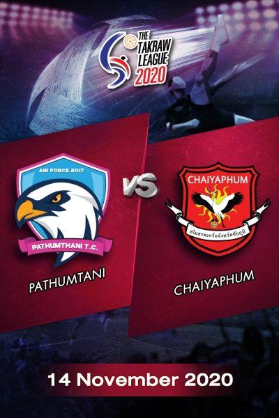 The Takraw League 2020 Pathumtani VS Chaiyaphum การแข่งขันตะกร้อไทยแลนด์ลีก 2563 ปทุมธานี VS ชัยภูมิ (14 พ.ย.63)