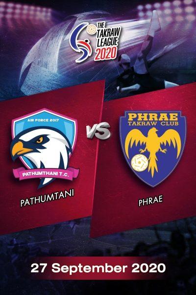 การแข่งขันตะกร้อไทยแลนด์ลีก 2563 ปทุมธานี VS แพร่ (27 ก.ย.63) The Takraw League 2020 Pathumtani VS Phrae