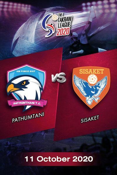 การแข่งขันตะกร้อไทยแลนด์ลีก 2563 ปทุมธานี VS ศรีสะเกษ (11 ต.ค.63) The Takraw League 2020 Pathumtani VS Sisaket