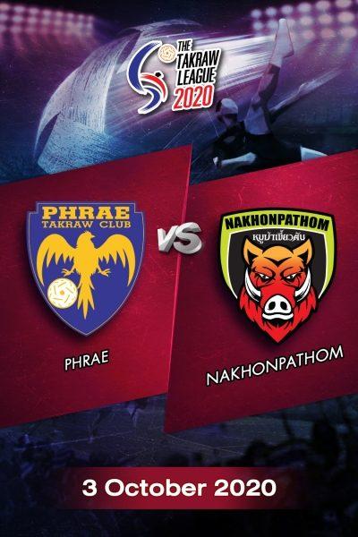 การแข่งขันตะกร้อไทยแลนด์ลีก 2563 แพร่ VS นครปฐม (3 ต.ค.63) The Takraw League 2020 Phrae VS Nakhonpathom