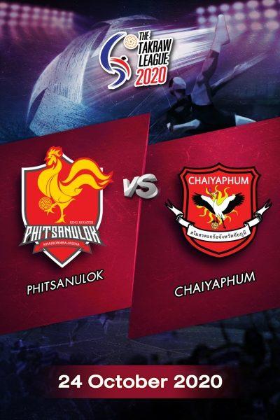การแข่งขันตะกร้อไทยแลนด์ลีก 2563 พิษณุโลก VS ชัยภูมิ (24 ต.ค.63) The Takraw League 2020 Phitsanulok VS Chaiyaphum