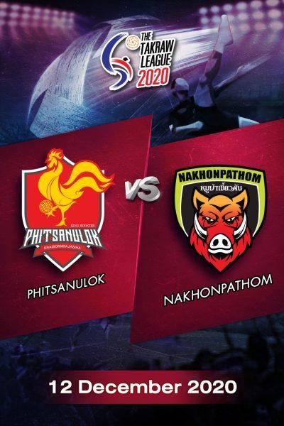 The Takraw League 2020 Phitsanulok VS Nakhonpathom การแข่งขันตะกร้อไทยแลนด์ลีก 2563 พิษณุโลก VS นครปฐม (12 ธ.ค.63)