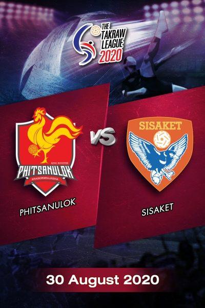 การแข่งขันตะกร้อไทยแลนด์ลีก 2563 พิษณุโลก VS ศรีสะเกษ (30 ส.ค.63) The Takraw League 2020 Phitsanulok VS Sisaket